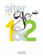Alter Ego + 1 et 2 : DVD (PAL)
